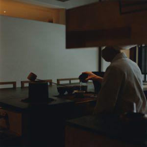 櫻井焙茶研究所