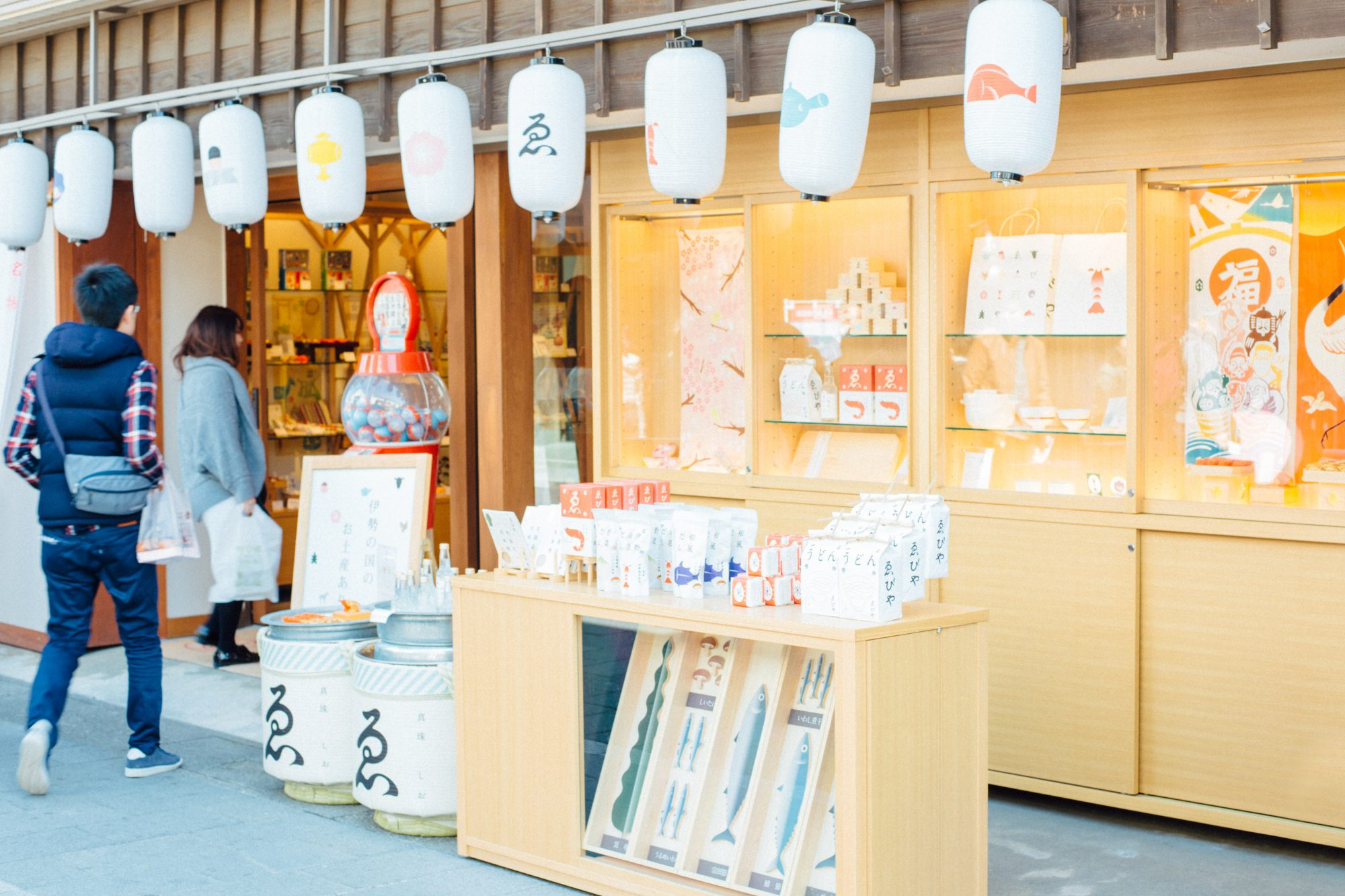 ゑびや大食堂/ゑびや商店