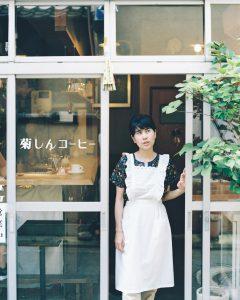 菊しんコーヒー