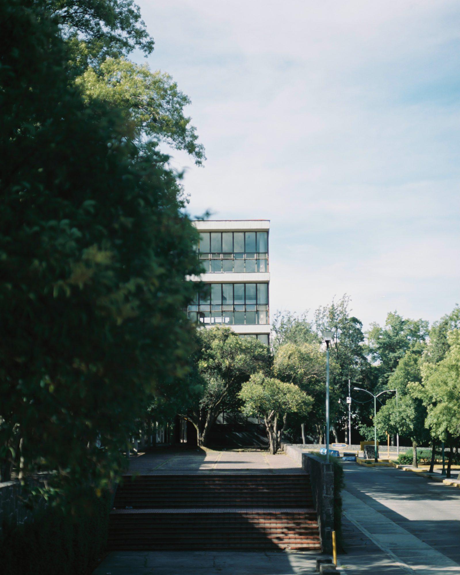 Universidad Nacional Autonoma de Mexico、UNAM